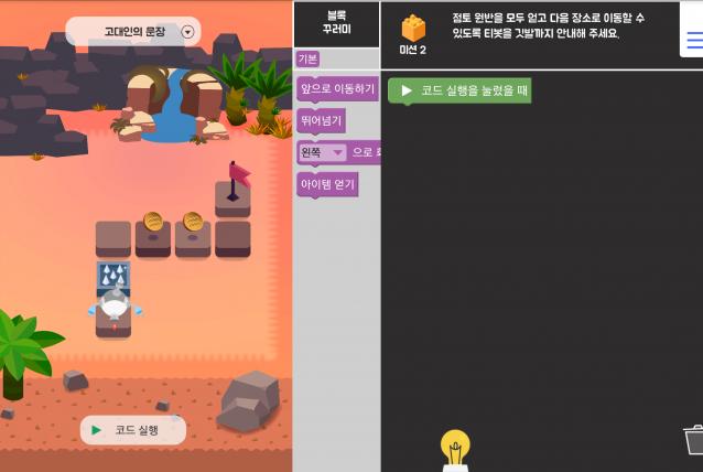 TIPS PROGRAM - Tech Incubator Program for startup Korea